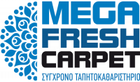 thumb_logo_megafreshcarpet_WEB