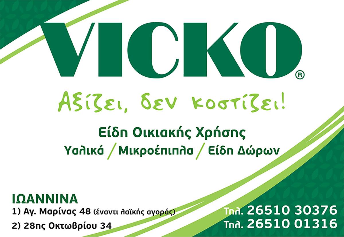 vicko