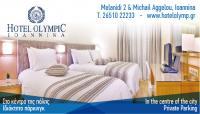 thumb_hotel-olympic-01