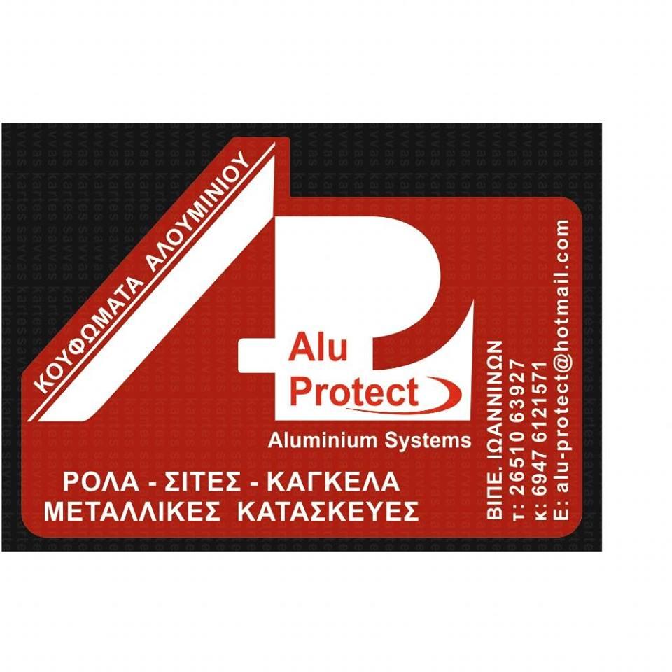 aluprotect