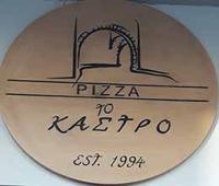 thumb_logo_kastro