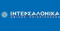 thumb_intersalonika-620x330