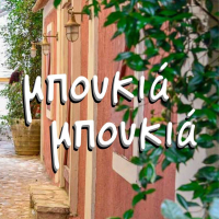 thumb_mpoukia