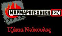 thumb_ntakoulaslogo