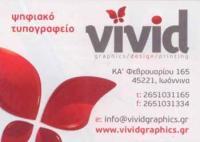 thumb_vivid_karta