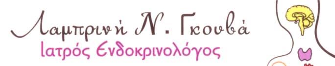 logogkouva