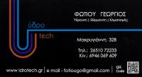 thumb_fotioulogokarta
