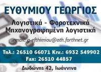 thumb_Makets_2021_export_Page_106_Image_0005
