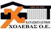 thumb_xolevas_logo