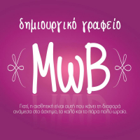 thumb_movlogo