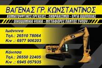 thumb_226552892_342753290876449_950180482502602815_n