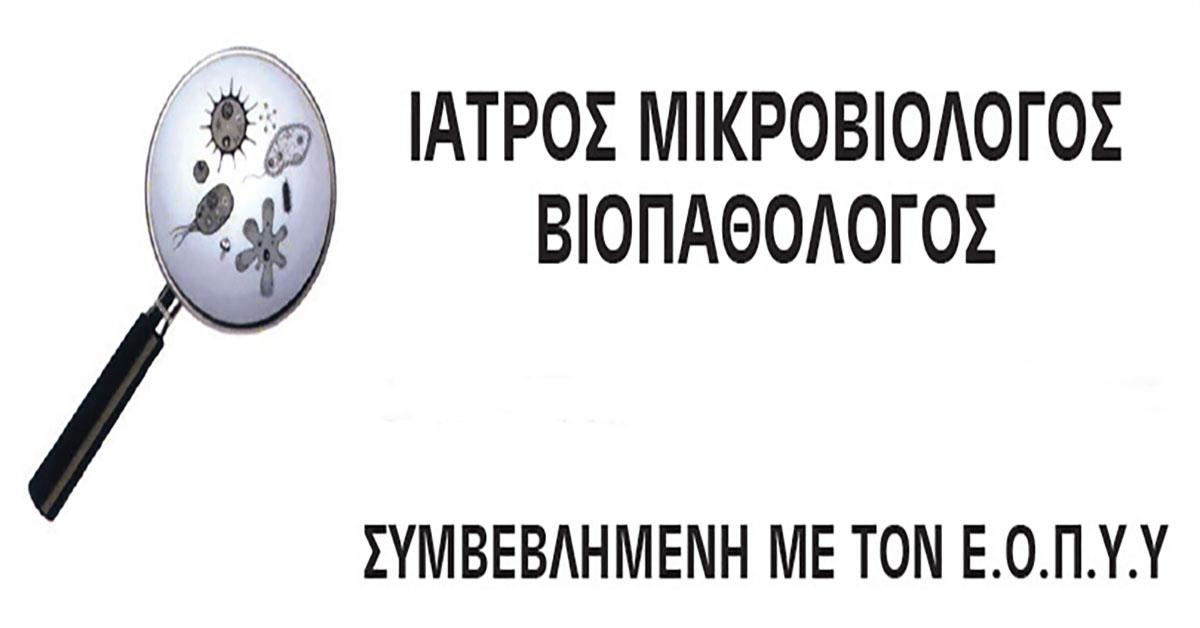 sanidalogo