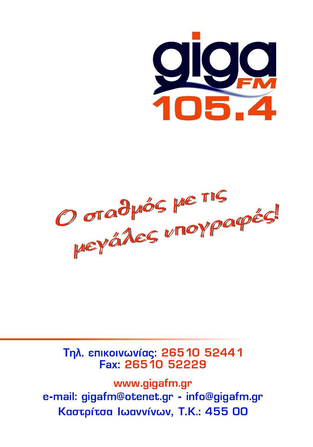 EOI-2020_Page_255_Image_0004