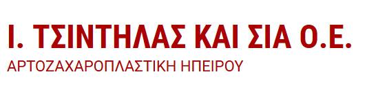 arto_logo