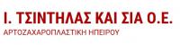 thumb_arto_logo