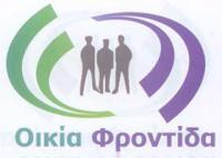 thumb_oikiafrontida_logo