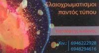 thumb_katseftis_karta
