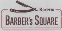 thumb_barber's_logo