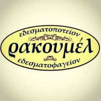 thumb_rakoumel